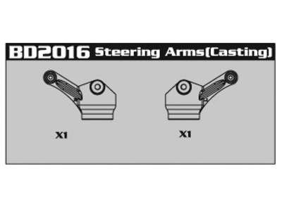 Steering Arms (Casting) Am8E