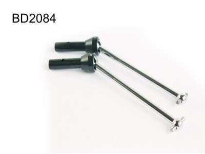 BD2084 Drive Shaft (CVD)